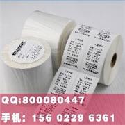 广州体育中心不干胶标签设计制作