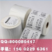 广州不干胶标签体育西路不干胶标签专业设计制作印刷