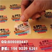 广州棠东印刷不干胶标签,彩色不干胶印刷