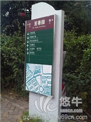 供应广州民鑫0006学院导向指示牌学校标牌