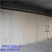 济南保温墙板价格保温墙板生产厂家,谱蓝建材,行业中的佼佼者
