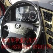 济南华宇提供最好的潍柴发动机配件,潍柴专供的汽车配件