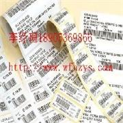 惠泽印刷供应优惠的不干胶标签印刷