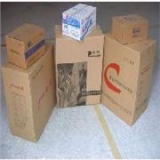 宁波纸箱包装 产品汇 莱芜纸箱包装厂家哪家好?
