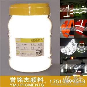 纯棉织带 产品汇 供应誉铭杰MJ-H253反光织带反光膜用反光粉