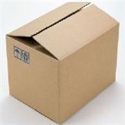 特大喜讯!济南最美【包装盒】首选济南瑞鑫包装。