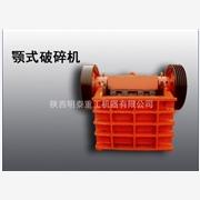 明泰提供张掖破碎机-颚式破碎机|重型鄂破机设备