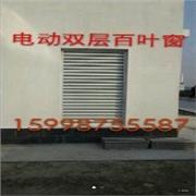 LBC电厂专用电动手动调节百叶窗厂家直销-兴瑞空调