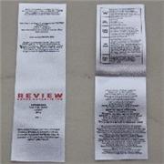 商标LOGO织唛,织标,洗涤标,专业生产厂家杭州标王服装辅料