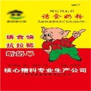 【北京塑编袋】【临朐肥料袋】【防伪编织袋】