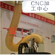 供应普赫进口木工机械吸尘管,地板厂除尘管,家具厂吸尘软管
