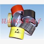 供应透明高温防静电胶带