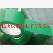 PE养生胶带生产厂家 草绿色养生