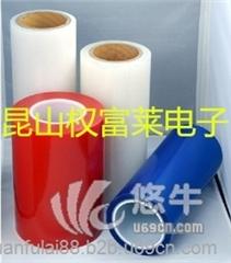 供应权富莱耐高温pe静电保护膜