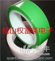 供应权富莱半雾面封装胶带 LED灌封高温胶