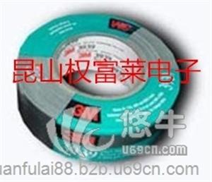 橡胶布基胶带 产品汇 供应权富莱-3M3939布基胶带
