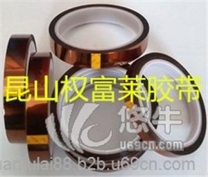 供应权富莱-PI防静电耐高温胶带
