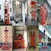 济南哪里有高质量的升降货梯|供销升降货梯
