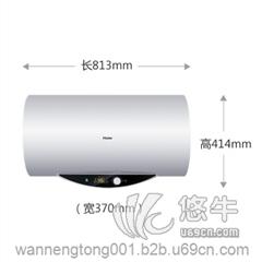 供应海尔ES60H-Q6河南郑州海尔家电是你的第一选择E