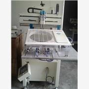 空调外壳面板丝网印刷机电器外壳印刷机