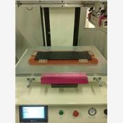 电脑键盘印刷机电脑键盘丝网印刷机