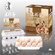 专业包装盒:供销最便宜的鸡蛋包装盒