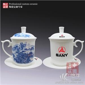 新年�Y品茶杯定制 公司���h杯
