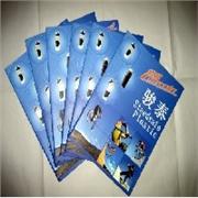 济南宣传海报设计印刷厂家独家为您提供,承接各种印刷品