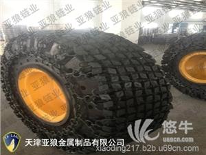 中国质造铲车轮胎保护链