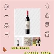 品乐塔奇红葡萄酒上哪买?哪家的品乐塔奇红酒质量好?