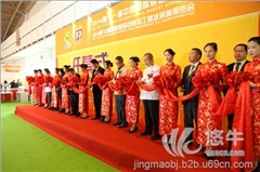 提供服务2016第十三届中国国际烘焙展览会烘焙2016第十三届中国国际烘焙展览
