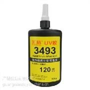 广粘胶水、UV胶、无影胶、光固化胶、紫外线固化胶