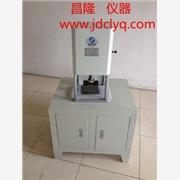 供应昌隆CL-1025塑料薄膜冲片机厂家