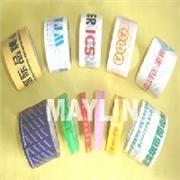 四川生产印字封箱胶带的厂家质量好价格实惠!全国供应-天邦