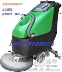 供应博乐BL-510全自动手推式电动洗地机