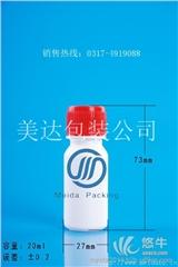 塑料瓶高阻隔瓶GZ189