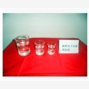 供应金祥顺达清洗剂JDQ-001玻璃清洗剂、油污清洗剂、