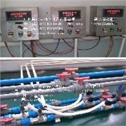广州清洁剂定量加水设备、洗衣粉定量加水流量计、洗洁净定量加水