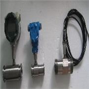 涡轮流量计放大器、广州涡轮流量计感应头、广州市涡轮流量传感器