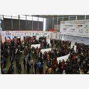 2015上海调味品展览会