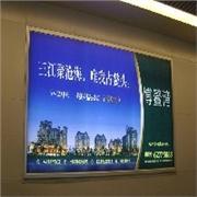 沈阳水晶广告灯箱 沈阳水晶灯箱沈阳水晶广告灯箱定制-科美