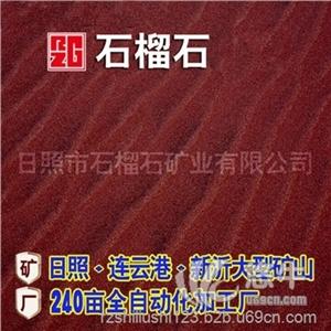 如何通过颜色辨别石榴石磨料的品质