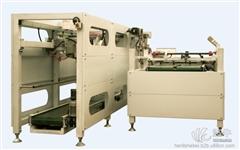 供应恒尔设备10-50kg大型给袋式包装机