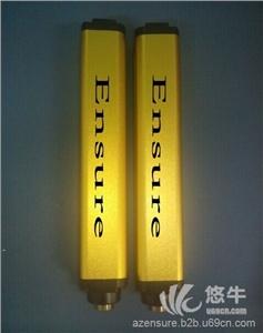 供应颖硕尔ES20-供应中国第一安全光幕,安全光栅
