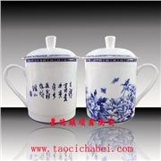供��雕刻景德�陶瓷茶杯