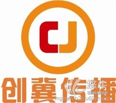 2015中国西部国际新能源汽车展
