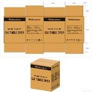 彩盒、纸盒、包装盒、精品盒、纸箱、礼盒
