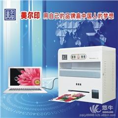 企业内部高中低档名尔印数码打印机