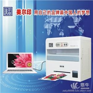 年底大放价的数码彩印机可印制高档
