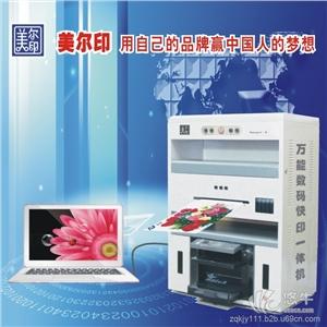 印制小量画册万能印刷机一机全搞定